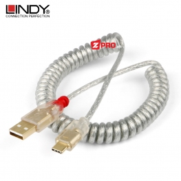 Dây cáp Type C Lindy - Type C Lindy Cable