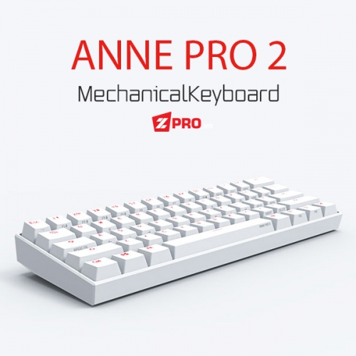 Anne Pro 2 Coupons